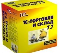 1c_torg_sklad_77