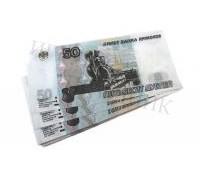 50-rubley_enl