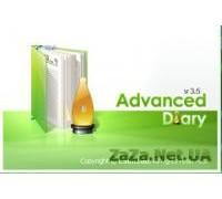 1323033221_advanced-diary