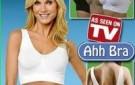 ahh-bra-sexy-bra-slimming-genie-bra-underwear-breast-massage-seamless-microfiber-pullover-outlining-your-figure