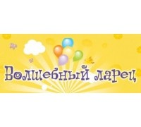 bezymyannyy12332