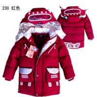free-shipping-baby-girls-boysdown-coat-rerebrace-cap-kids-down-jacket-outwear-children-thick-winter-2013