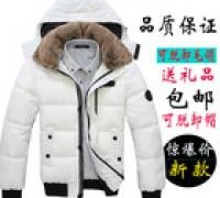 free-shipping-hot-sale-2012-men-s-brand-winter-fashion-new-down-jacket-down-coat-m.jpg_140x140