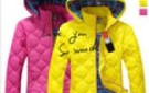 free-shipping-women-sports-leisure-hooded-brought-unginned-cotton-coat-cotton-padded-jacket688.summ_