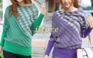 front_back_reversible_new_stylish_women_s_grid_stripe_batwing_sleeve_loose_knitted_sweater_knitwear_tops_7819.jpg_200x200