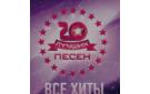 kra__zvez_011