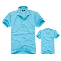 men-s-polo-shirt-short-sleeved-t-shirt-stand-up-collar-slim-fitting-free-shipping-u007.jpg_350x350