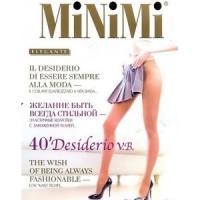 minimi-desiderio-40-vb