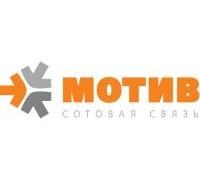 motiv2