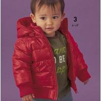 new-freeshipping-retail-male-and-female-baby-clip-cotton-thick-padded-jacket-with-detachable-cap-redundefined1