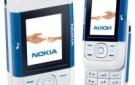 nokia-5200-g