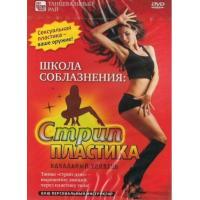novyy_tochechnyy_risunok_1