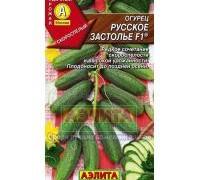 o_0722_ogurec-russkoe-zastolie
