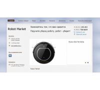 robot-pylesos_magazin