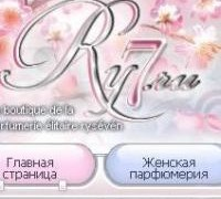 screen2011_3_22_19_4_38_0