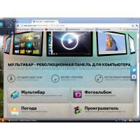 screen_2012.11.21_18-21-38.5