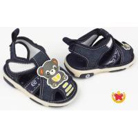 shop_items_catalog_image1039066