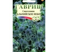 sinegolovnik_alpiiskoe_ne_3_68b