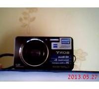 snapshot_20130527
