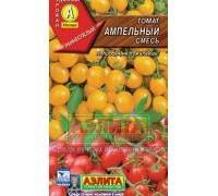 tomat-ampelny-mixed-f