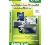 x-digital-stick-portative