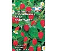 zemljanika_baron_solemaher_sdk-910-22-ru