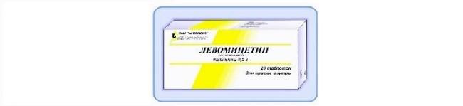 levomicetin-laevomycetinum-pokazanija-k_1