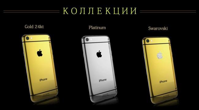 iPhone 6 - 3 (1)