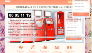screenshot-moneybox-net-ua-2018-09-07-18-47-43