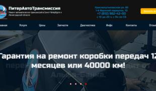screenshot-piterakpp-com-2020-03-31-14_41_33