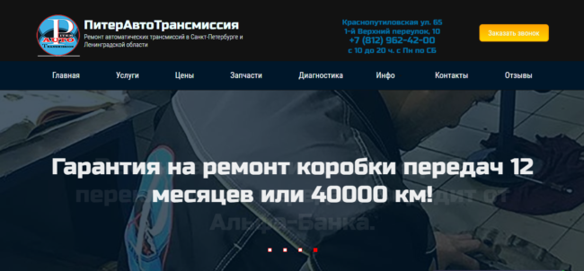 screenshot-piterakpp-com-2020-03-31-14_41_33